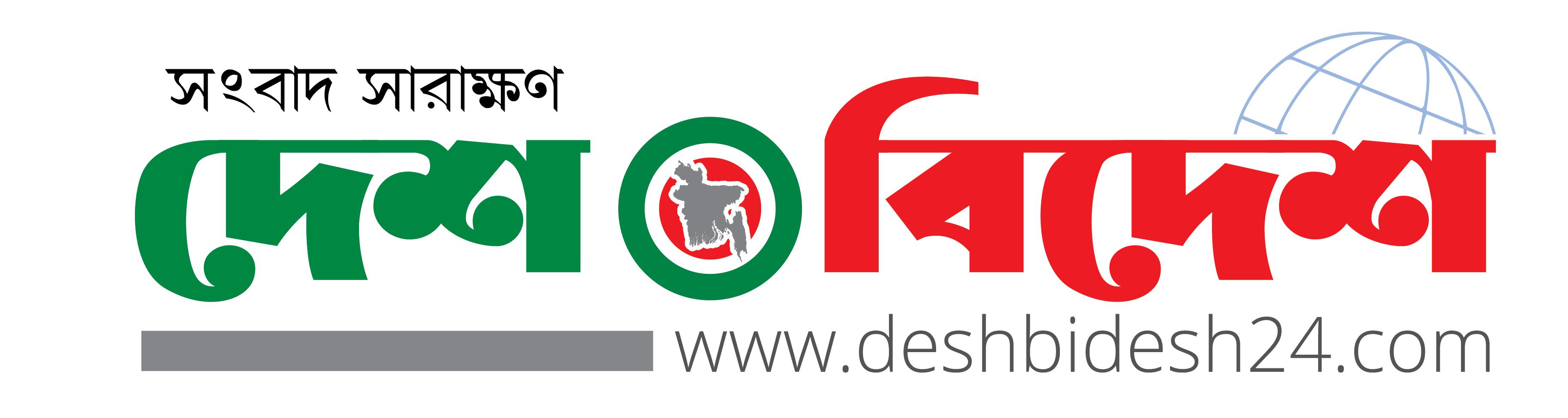 deshbidesh24.com
